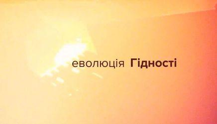 """Хроніка 12 лютого 2014 року. Майдан """"тане"""""""