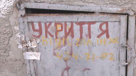 Чим замінили київські бомбосховища?