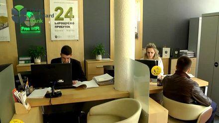 VIP-клиенты банка не будут проходить контроль в аэропортах