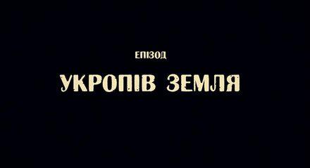 """Гурт """"Гайдамаки"""": від Майдану до АТО"""