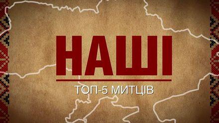 ТОП-5 самых известных творцов Украины, о которых знает весь мир