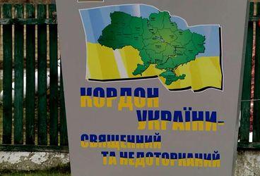 Українська Сицилія: сімейні клани, що керують контрабандою на Закарпатті