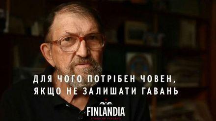 Украинец стал одним из трех человек в мире, который переплыл два океана на лодке