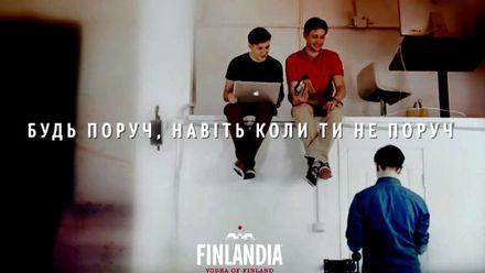 Найкращий стартап 2014 в Європі зробили троє українців