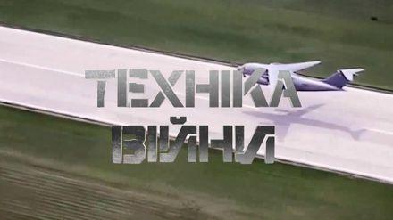 Унікальний камуфляж для українського війська, тиждень невдач російської армії