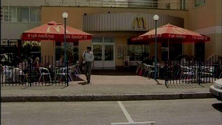 Реймонд Крок зробив з ресторану McDonald's всесвітню мережу