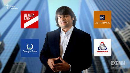 Чому один із найуспішніших банкірів часів Януковича раптово втратив усі активи