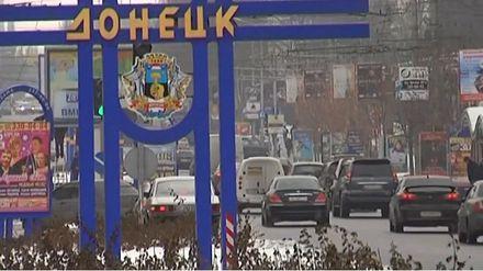 В Донецьку подорожчали квартири