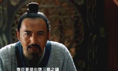"""Фільм дня. """"Конфуцій"""" – реальна історія про великого мудреця"""