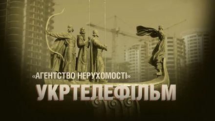 """Як кіностудія """"Укртелефільм"""" перетворилась на корупційне агентство нерухомості"""