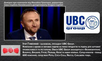 Як українському юристу вдалося стати найбільшим у світі виробником охолоджувальної техніки