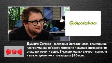 Як українець-авантюрист створив  ІТ-компанію в Україні зі світовим іменем
