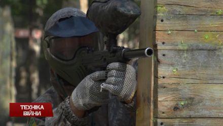 Техніка війни. Українські військові тренуються в Польщі. Як пейнтбол готує до справжніх боїв