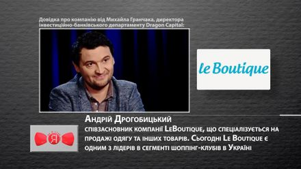 Як українець зумів побудувати шопінг-імперію в інтернеті