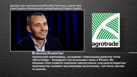 История украинца, который создал один из самых успешных агрохолдингов