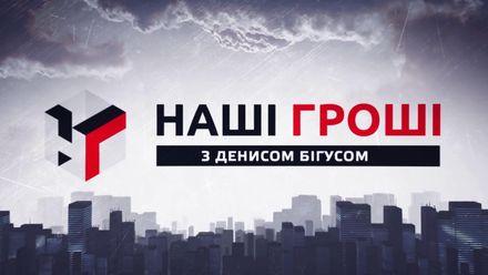 Російська компанія контролює продаж цигарок українцям по всій країні