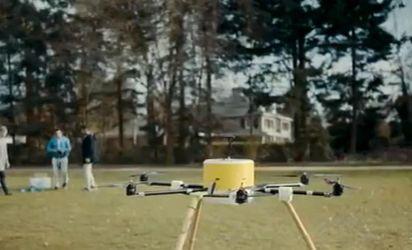 Як виглядає інноваційний безпілотник, призначений для зачищення мінних полів