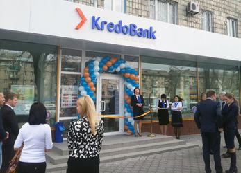 """""""Кредобанк"""" пропонує вигідні умови рефінансування кредитів"""