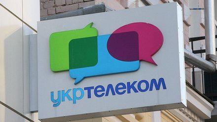 """""""Укртелеком"""" та латвійський телекомунаційний оператор Lattelecom підписали угоду про співпрацю"""