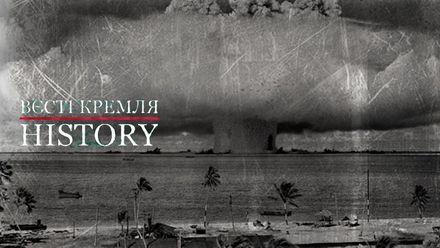 Вести Кремля. History. Как удалось преодолеть Карибский кризис и избежать ядерной войны