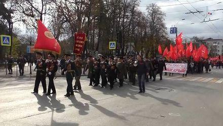На что надеются коммунисты в Крыму