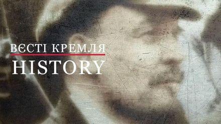 Вести Кремля. History. С чего началась Октябрьская революция