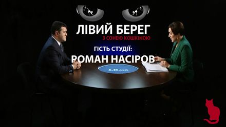 Податкова реформа – це основний інструмент регулювання економіки країни, – Насіров
