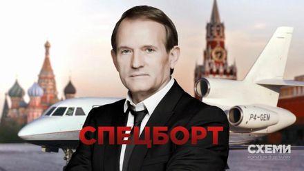 Для кого Украина открыла небо с Россией: журналистское расследование