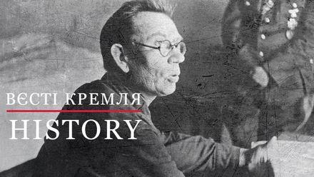 Вєсті Кремля. History. Генерал Власов – зрадник чи герой СРСР