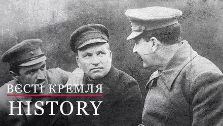 """Вести Кремля. History. Убийство Кирова или как начался """"большой террор"""" Сталина"""