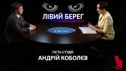 """О спорах с """"Газпромом"""" и их последствиях для Украины: интервью с главой """"Нафтогаза"""""""