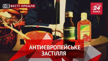 Вєсті Кремля. Новорічний стіл Медведєва. Морг для вечірок