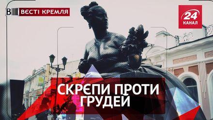 Вєсті Кремля. Маразматичне зґвалтування Депардьє. Тамбовська срамота
