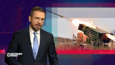 """Настоящее время. Ескалація конфлікту на Донбасі. Річниця """"закону Діми Яковлєва"""""""