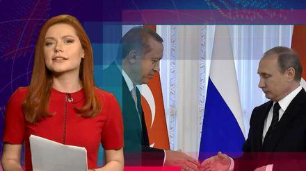 Настоящее время. Загострення між Ізраїлем та Україною. Домовленості Путіна та Ердогана