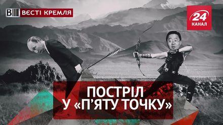 Вєсті Кремля. Нащадки Чінгісхана проти Путіна. Колхози повертаються