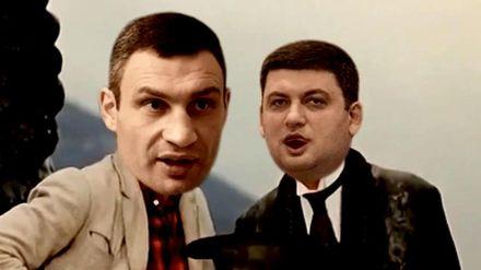Почему Гройсман подружился с Кличко: забавная версия дружбы политиков