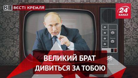 """Вєсті Кремля. Всюдисущий Путін опинився в метро. Космічна """"міць"""" Росії під загрозою"""