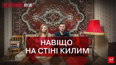 Как ковер на стене стал массовым явлением в СССР