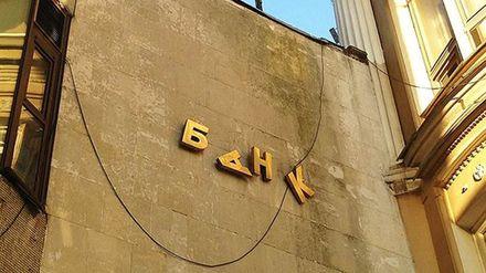 Банкопад в Україні: НБУ обіцяв повністю очистити фінансову систему в 2017