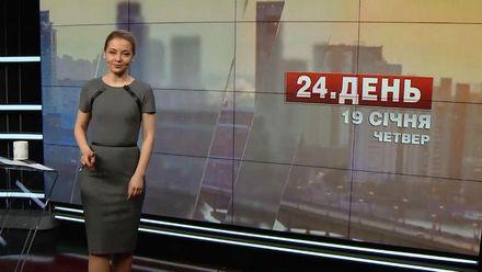 Випуск новин за 17:00: Боєць загинув від невідомих опіків. Психологічна допомога військовим