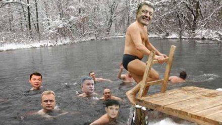 Як пірнають в ополонку на Водохреща українські політики: курйозна версія