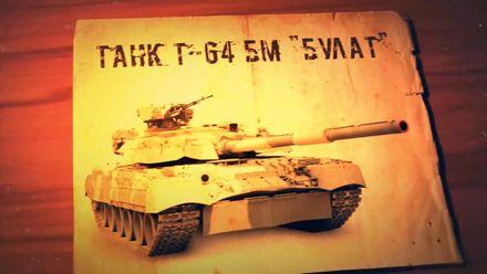 """Як """"БулАт"""" став основним бойовим танком української армії"""