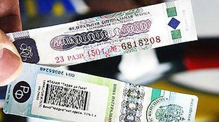 МВФ запропонував дієвий спосіб подолання корупції в Україні