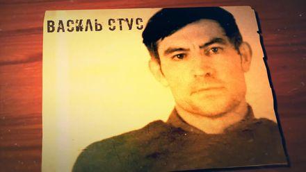 Василь Стус: поет, який вразив радянський режим своєю незламністю