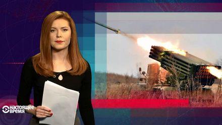 Настоящее время. Запеклі бої біля Авдіївки і страшні втрати серед українських військових
