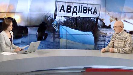 Навіщо Путін наказав атакувати Авдіївку, – інтерв'ю з військовим експертом