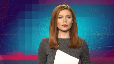 Настоящее время. Кремль чекає вибачень від Fox News. Перемога активістів в Румунії