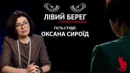 О наибольшей угрозе на Донбассе и о работе Верховной Рады, – основательное интервью с Сыроид