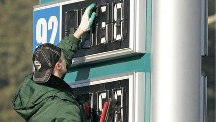 Експерти зробили невтішний прогноз щодо цін на бензин